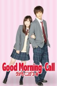 Good Morning Season 2 [Soundtrack บรรยายไทย]