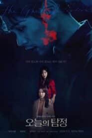 The Ghost Detective ซับไทย (จบ)