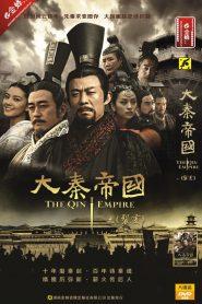 The Qin Empire ฉิน กำเนิดแผ่นดินมังกร ภาค2 [พากษ์ไทย]