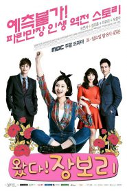 Jang Bori is Here จางโบรี ฝันนี้ต้องสู้ พากย์ไทย (จบ)