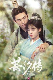 Legend Of Yun Xi ตํานานอวิ๋นซี มเหสียอดอัจฉริยะแห่งพิษ [ซับไทย]