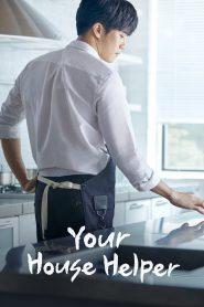 Your House Helper ซับไทย (จบ)