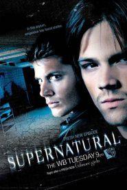 Supernatural Season 1 ล่าปริศนาเหนือโลก ปี 1 [พากษ์ไทย]