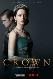 The Crown Season 2 [พากย์ไทย]
