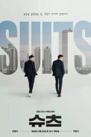 Suits 2018 พากย์ไทย (จบ)