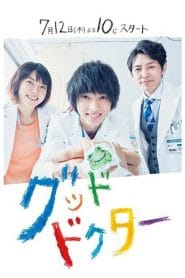 Good Doctor (Japanese Drama) [ซับไทย]