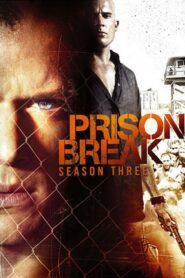 Prison Break Season 3 แผนลับแหกคุกนรก ปี3 [พากษ์ไทย]