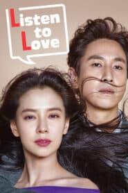 Listen To Love [Soundtrack บรรยายไทย]