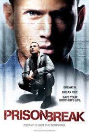The Break Season 1 [Soundtrack บรรยายไทย]