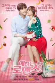My Secret Romance วุ่นรักวันไนท์สแตนด์ [พากย์ไทย]
