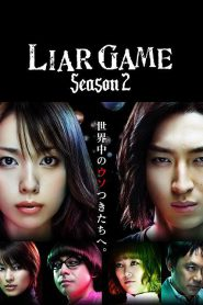 Liar Game เกมส์คนลวง Season2 [Soundtrack บรรยายไทย]