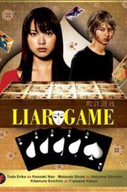 Liar Game เกมส์คนลวง Season1 [Soundtrack บรรยายไทย]