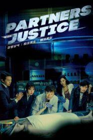 Partners for Justice ซับไทย
