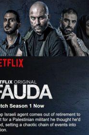 Fauda Season 1 [Soundtrack บรรยายไทย]