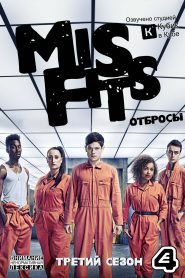 Misfits Season 3 [Soundtrack บรรยายไทย]