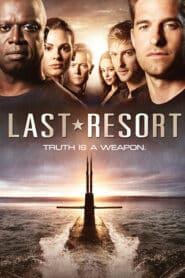 Last Resort Season 1 มหันตภัยนิวเคลียร์ล้างโลก [พากษ์ไทย]