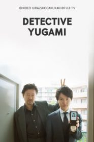 Detective Yugami ซับไทย