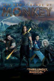 The New Legends of Monkey Season 1 ตำนานราชาวานร [พากษ์ไทย]