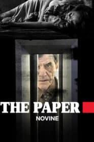 The Paper Season 1 [Soundtrack บรรยายไทย]