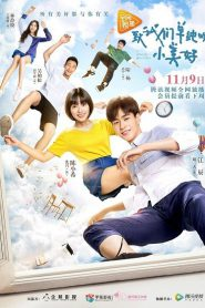A Love So Beautiful Season 1 [Soundtrack บรรยายไทย]