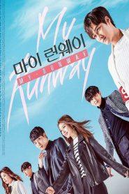 My Runway Season 1 [Soundtrack บรรยายไทย]
