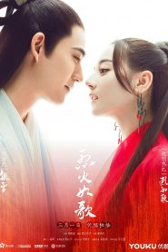 The Flame's Daughter [ซับไทย]