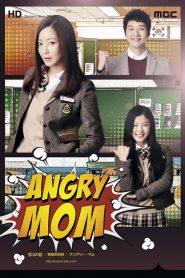Angry Mom คุณแม่ขาลุย พากย์ไทย