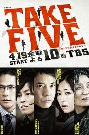 TAKE FIVE ซับไทย