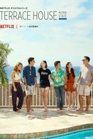 Terrace House Aloha State Season 3 [Soundtrack บรรยายไทย]