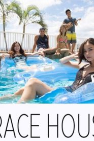 Terrace House Aloha State Season 2 [Soundtrack บรรยายไทย]