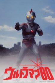 Ultraman 80 อุลตร้าแมน 80