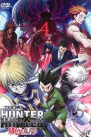 Hunter x Hunter Phantom Rouge Movie ฮันเตอร์ x ฮันเตอร์ เดอะมูฟวี่ เนตรสีเพลิงกับกองโจรเงา