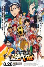 Yowamushi Pedal Movie โอตาคุน่องเหล็ก เดอะมูฟวี่ [ซับไทย]