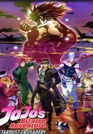 JoJo  Bizarre Adventure Stardust Crusaders โจโจ้ ล่าข้ามศตวรรษ ภาค 3 [ซับไทย]