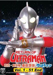 Ultraman Jack อุลตร้าแมน แจ็ค