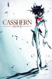 Casshern Sins เพาะพันธุ์มนุษย์เหล็กถล่มสงครามจักรกล