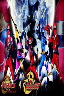 Shuriken Sentai Ninninger ขบวนการ นินนินเจอร์