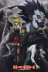 Death Note สมุดโน๊ตกระชากวิญญาณ