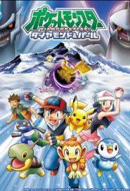 Pokemon Diamond and Pearl โปเกม่อน ภาค10