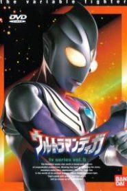 Ultraman Tiga อุลตร้าแมนทีก้า