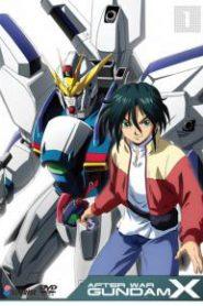 After War Gundam X กันดั้มเอ็กซ์