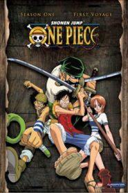 One Piece วันพีซ ฤดูกาลที่ 1 อิสท์ บลู