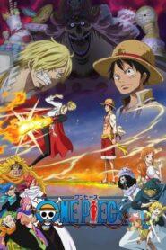 One Piece วันพีช ตอนที่ 840-868 ซับไทย