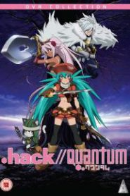 Hack Quantum ซากุยะ คนทะลุเกมส์
