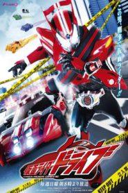 Kamen Rider Drive มาสค์ไรเดอร์ไดรฟ์  [ซับไทย]