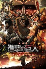 Attack on Titan ผ่าพิภพไททัน (ภาค1) ตอนที่ 1-25+OVA+SP พากย์-ไทย