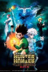 Hunter x Hunter The Last Mission [ซับไทย]
