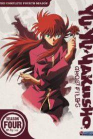 Yu Yu Hakusho คนเก่งฟ้าประทาน Season 4