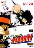 reborn 61-70