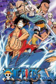 One Piece วันพีซ ฤดูกาลที่ 4 อาณาจักรอลาบัสต้า